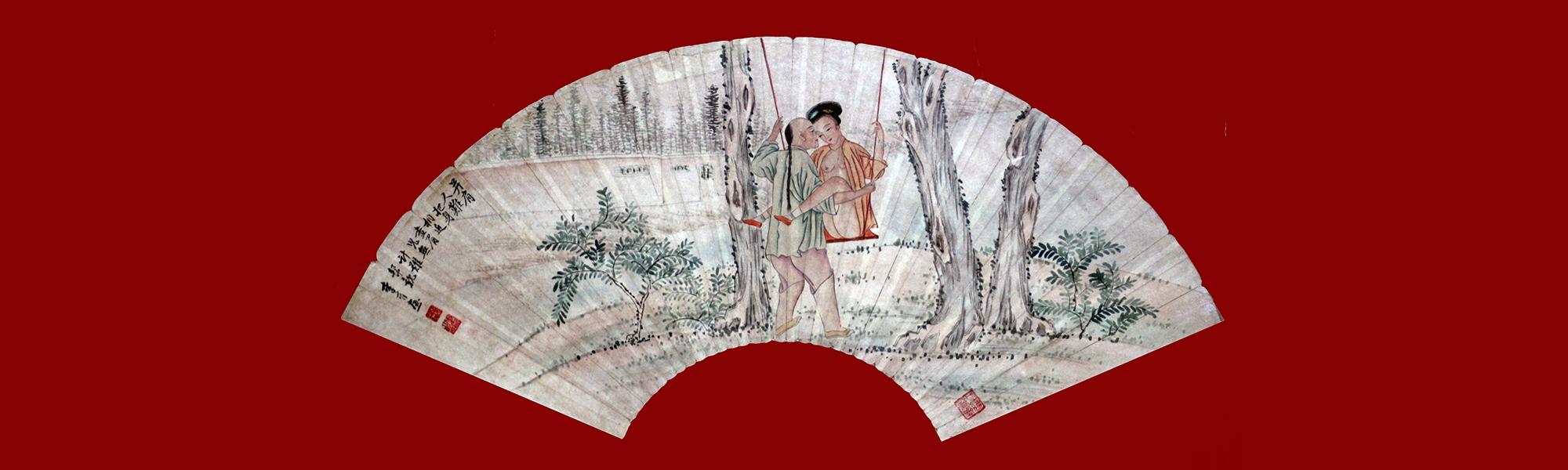Li Yuhua