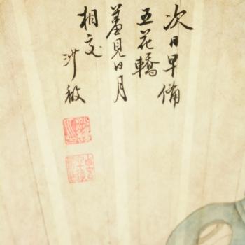 Sha Fu