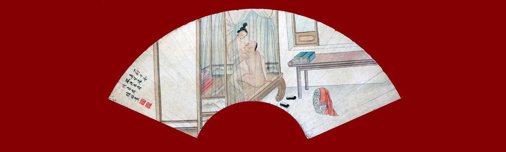 Erotici Cinesi XIX sec.